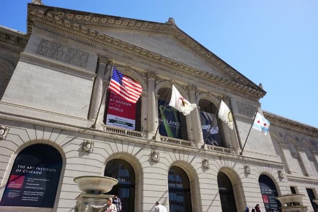Museos en Chicago