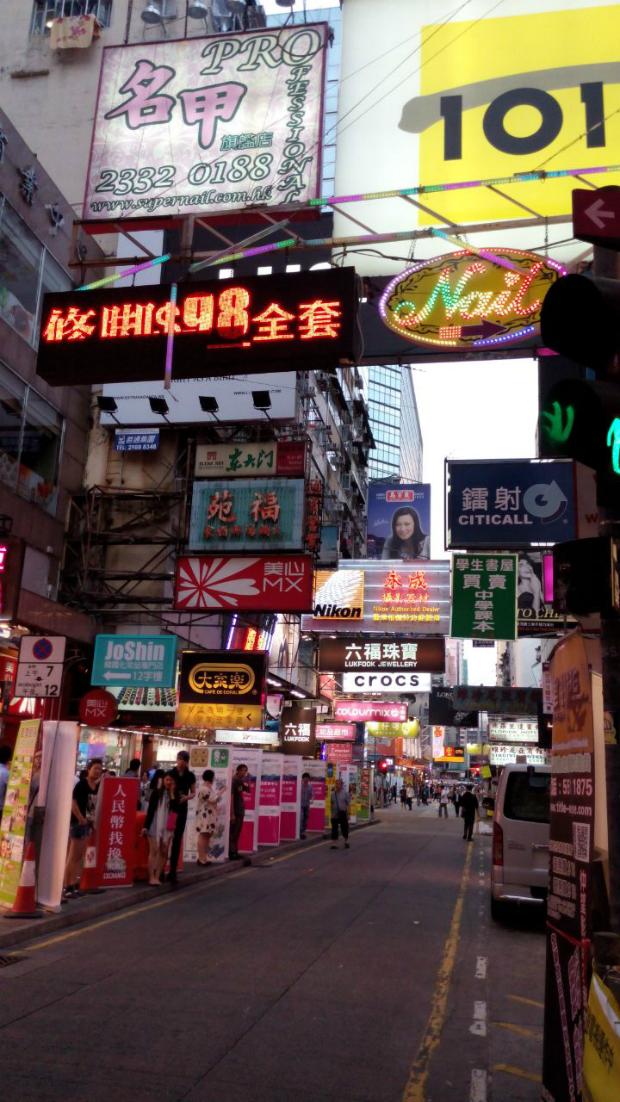 Hong-Kong-4-620